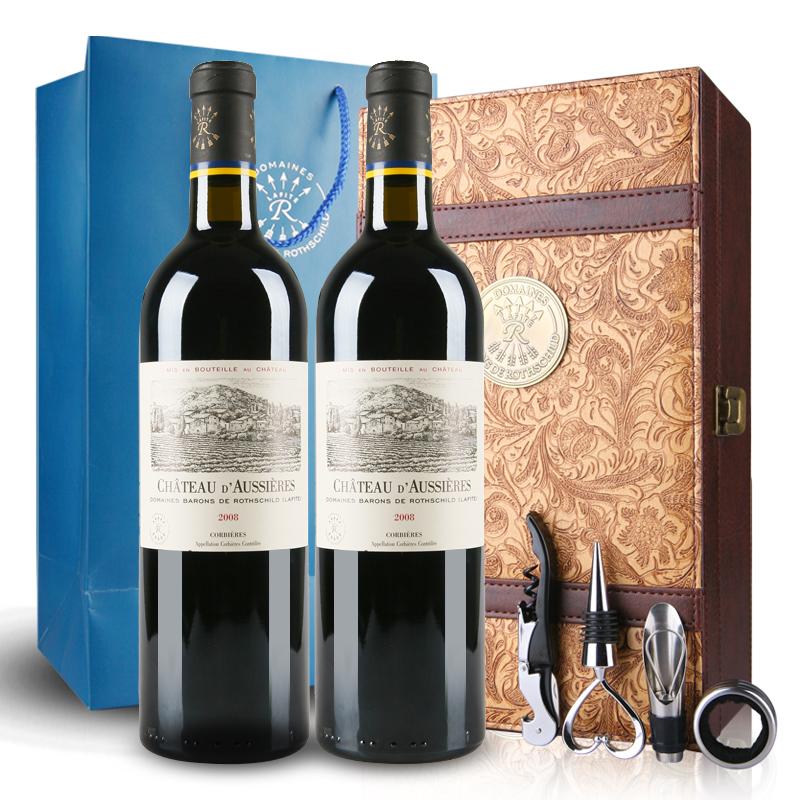 法国拉菲红酒 奥希耶古堡干红葡萄酒