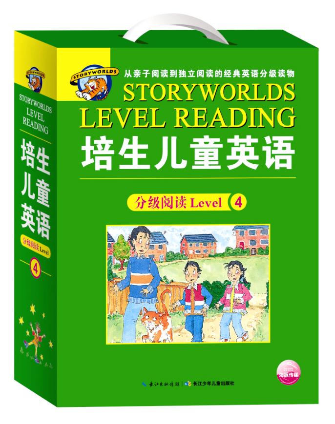 《培生儿童英语分级阅读level