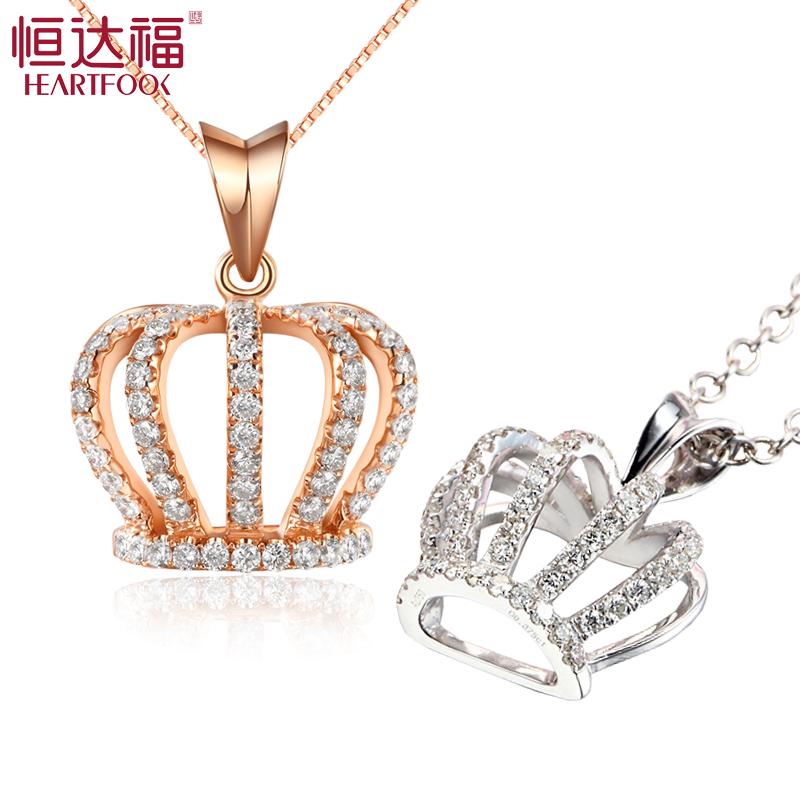 皇冠钻石吊坠项链女