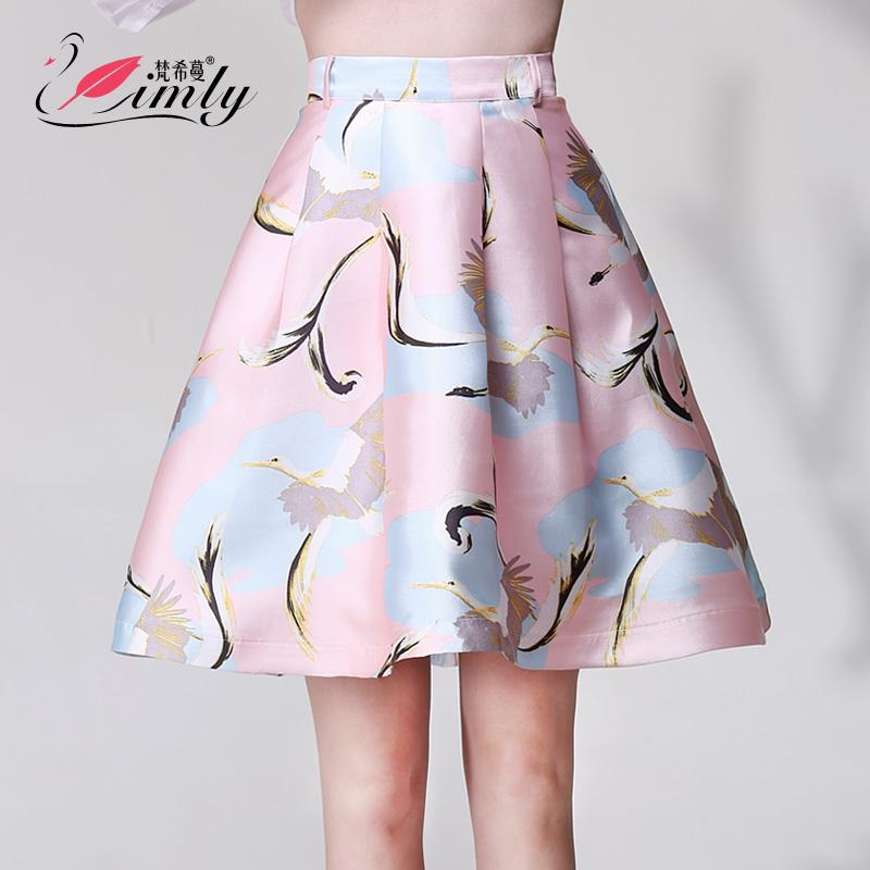 中长潮时尚印花高腰动物纹蓬蓬裙a字裙