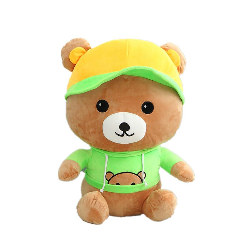 轻松熊小象公仔 大象毛绒玩具穿衣服小熊 卡通可爱超大号布娃娃女孩