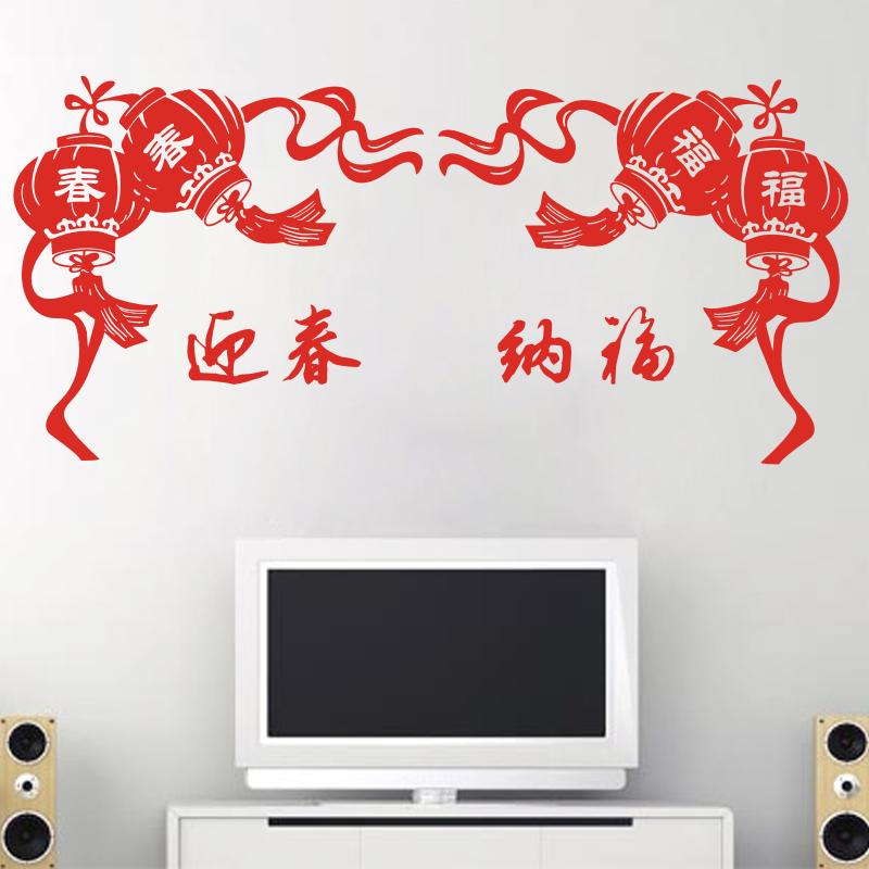 一种感觉(afeeling)2015羊年新年春节创意元旦玻璃橱窗新年装饰墙贴图片