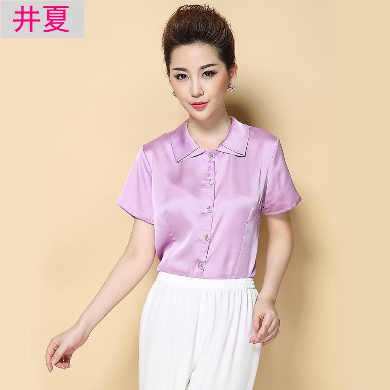 井夏15夏季新品母亲节仿真丝简约复古气质衬衫短袖的图片