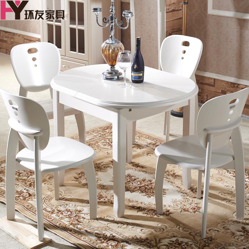 环友 韩式象牙白实木餐桌椅组合 纯柏木圆桌小户型可伸缩折叠餐桌椭圆