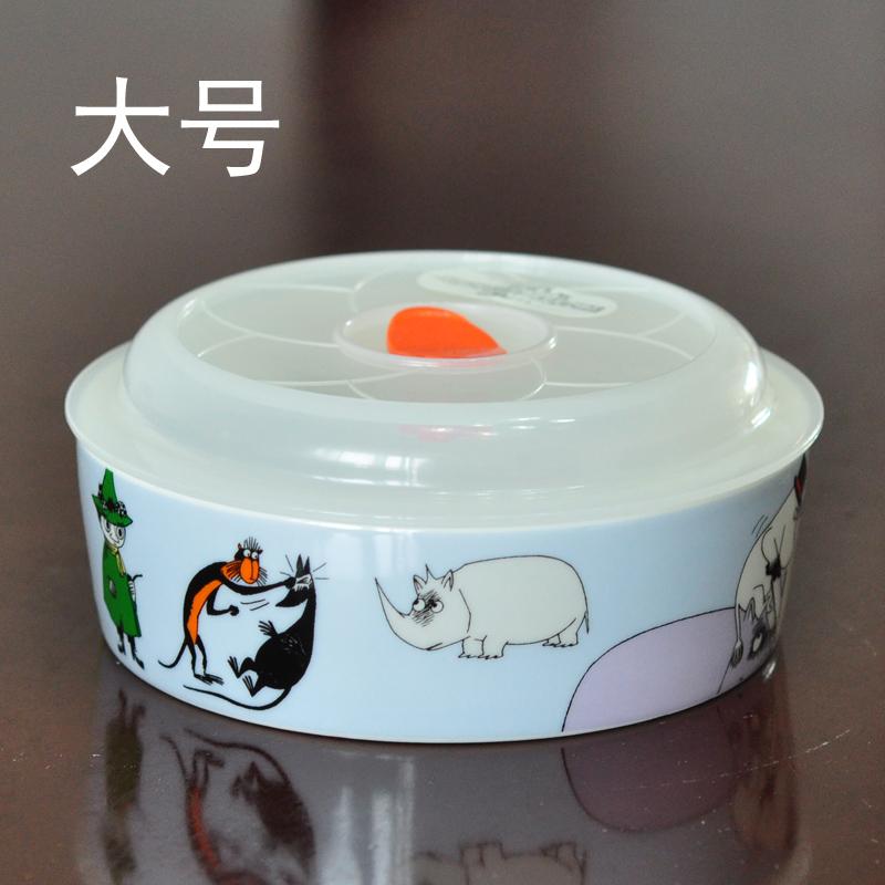 universe日本卡通动漫姆明moomin餐具保鲜碗便当