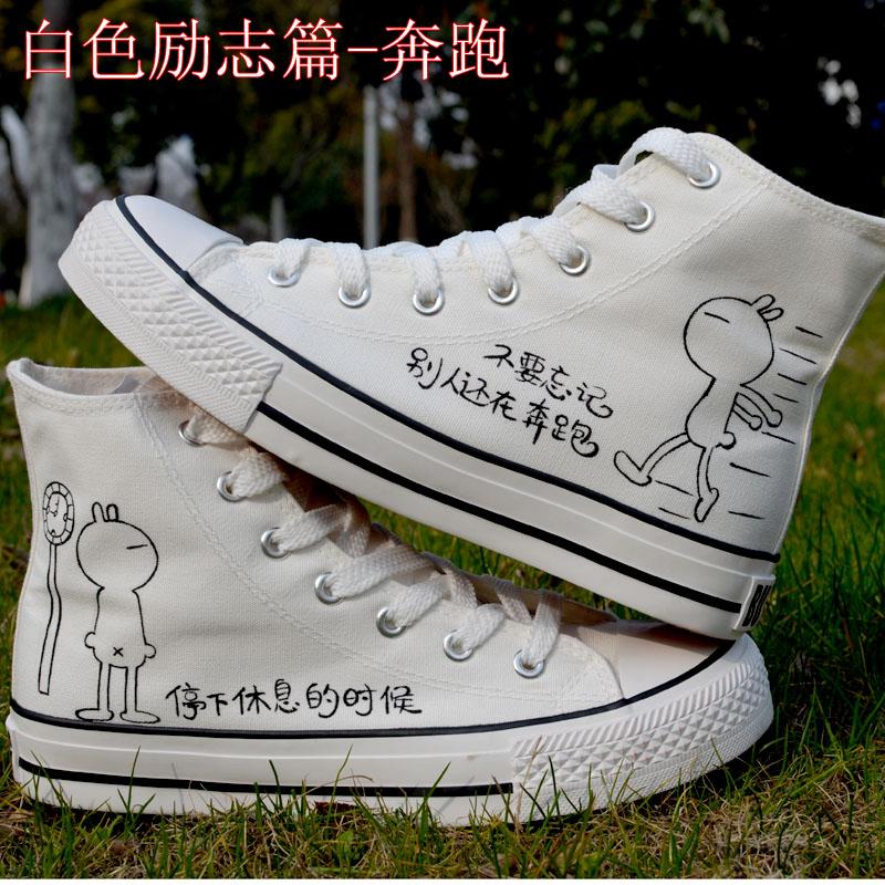 卜丁黑色高帮系带帆布鞋手绘简单兔子鞋涂鸦学生板鞋单鞋韩版潮男女
