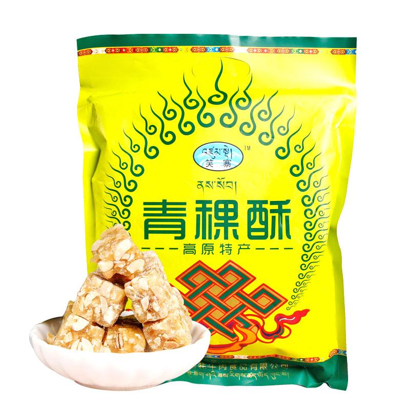 笑寨青稞酥428g 传统手工制作零食小吃糕点饼干点心