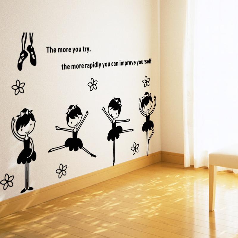 芭蕾舞蹈贴纸 学校教室墙贴儿童房舞蹈教室装饰贴图片