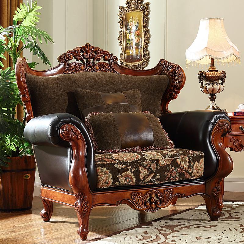 斯洛梵 美式实木沙发欧式客厅沙发雕花真皮布沙发组合