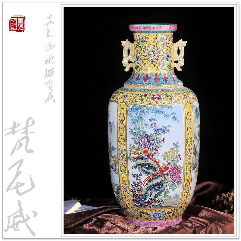 梵尼威 仿清乾隆景德镇陶瓷手绘粉彩开光花鸟山水描金