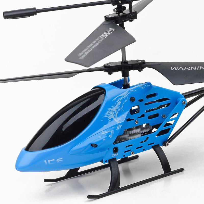 attop 超抗摔遥控飞机玩具 儿童遥控直升机可充电航模