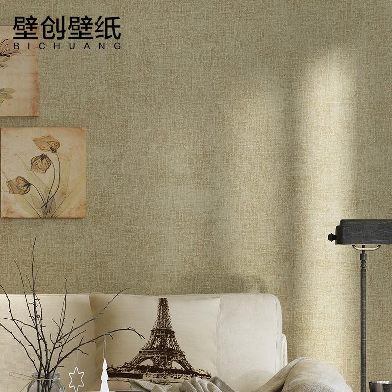壁创壁纸美式乡村简约素色纯纸墙纸客厅卧室满铺复古