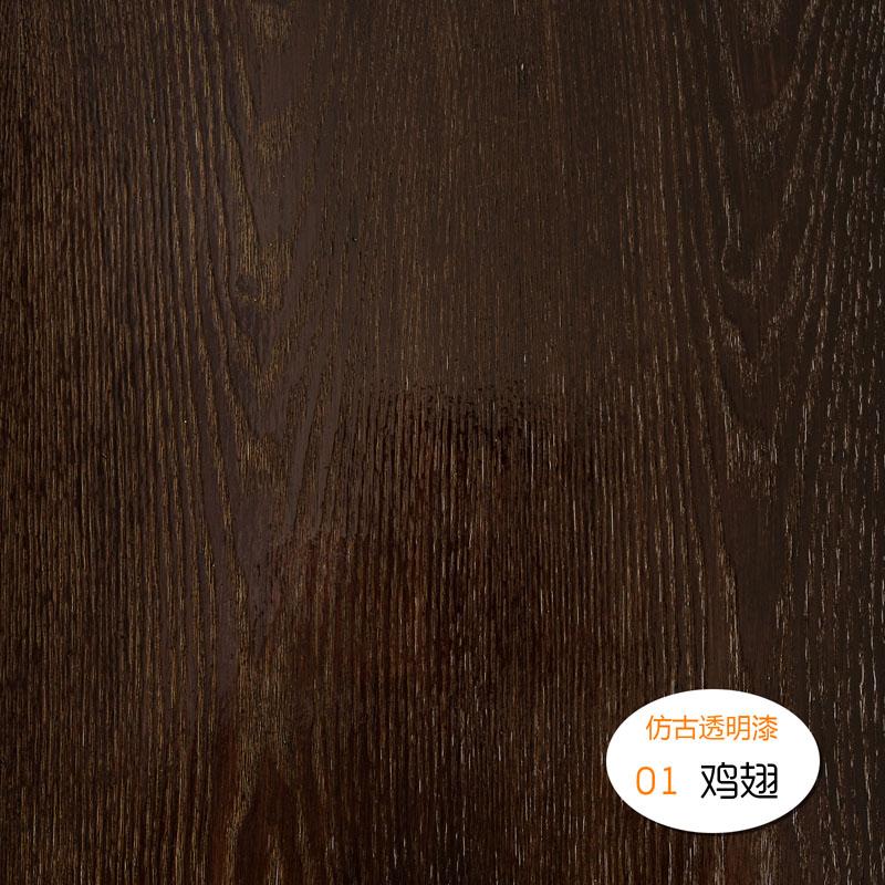 掘优水性木器漆 仿古漆半封闭凸显木纹做旧效果红木家具漆13色 鸡翅木