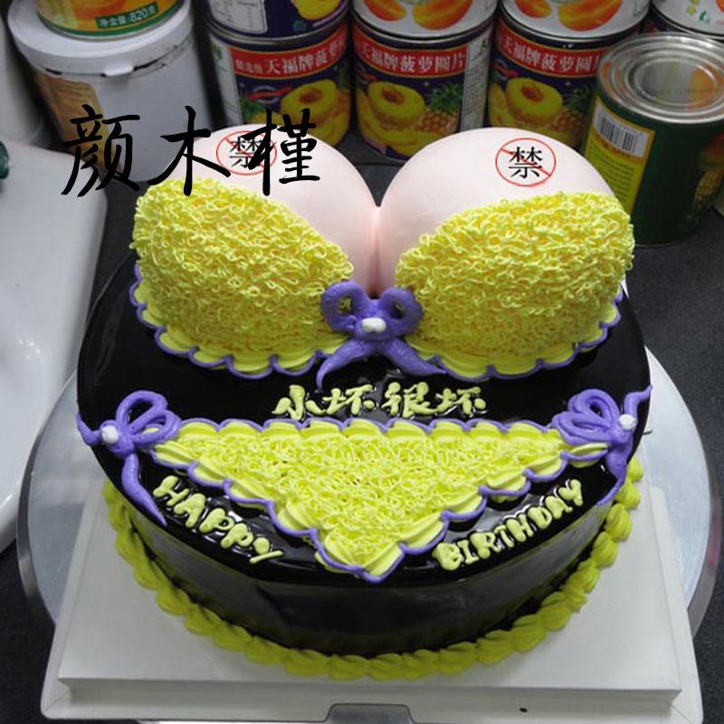水果生日蛋糕配送 卡通蛋糕定制 巧克力奶油雙層蛋糕預定鮮花北京上海