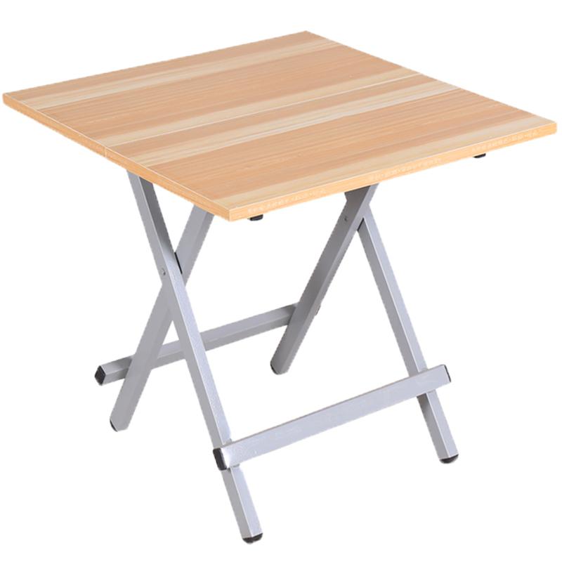远洋 折叠桌子便携式简易正方形手提桌麻将桌户外小餐桌简单方便 浅黄