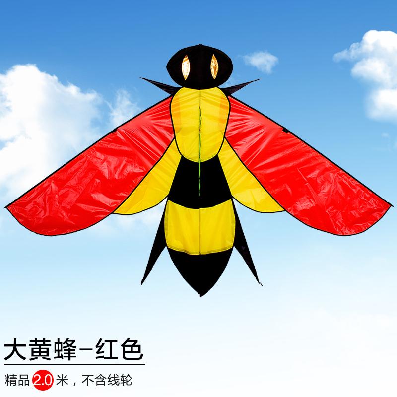 [38节大促]搭搭屋 风筝大全 儿童三角小风筝 卡通图案