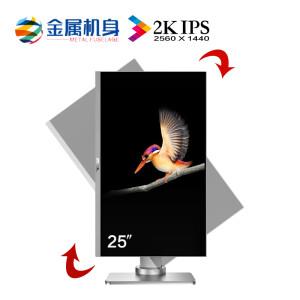3日0点: ZEOL 卓尔 S251 25英寸IPS屏全金属显示器 (2560*1440) 主图