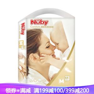 Nuby 努比 铂金装 婴儿纸尿裤 M64片 *4件 +凑单品 主图
