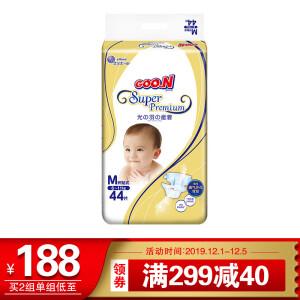 GOO.N 大王 光羽系列 婴儿纸尿裤 M44片 *2件 主图