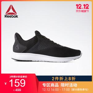 12日16点: Reebok 锐步 CN6562 男子运动跑步网面轻便鞋 主图