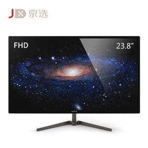 dostyle 东格 DM240 23.8英寸 ADS-IPS显示器(100% sRGB) 主图