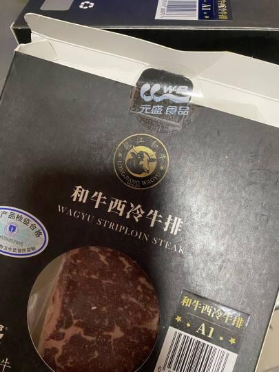 龙江和牛 国产 A3眼肉雪花原切牛排 250g 谷饲600+天 元盛牛肉 晒单图