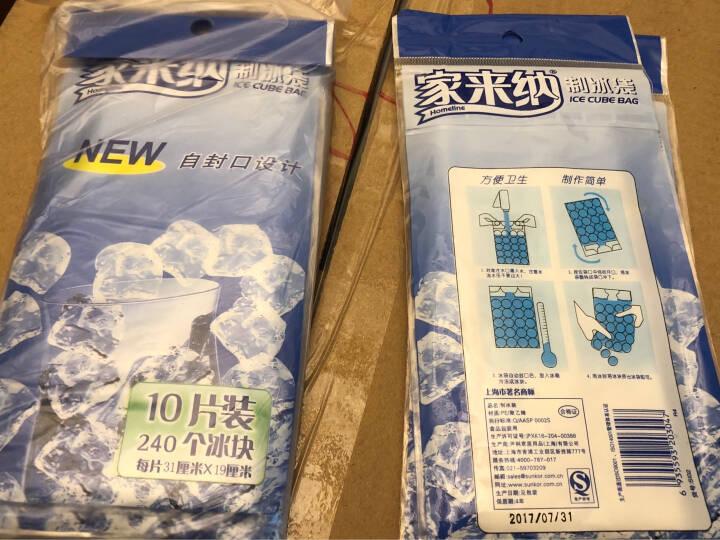 家来纳3件装制冰袋SI0103.33 晒单图