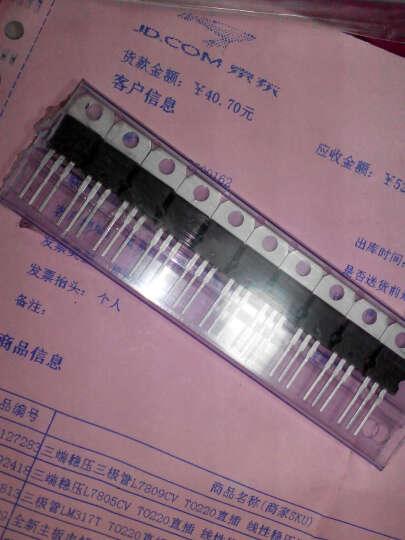 三端稳压L7805CV TO220直插 线性稳压器(10个) 晒单图