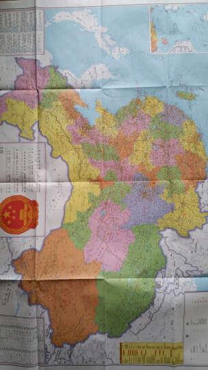 中华人民共和国地图(1:600万 全开 2016版) 晒单图