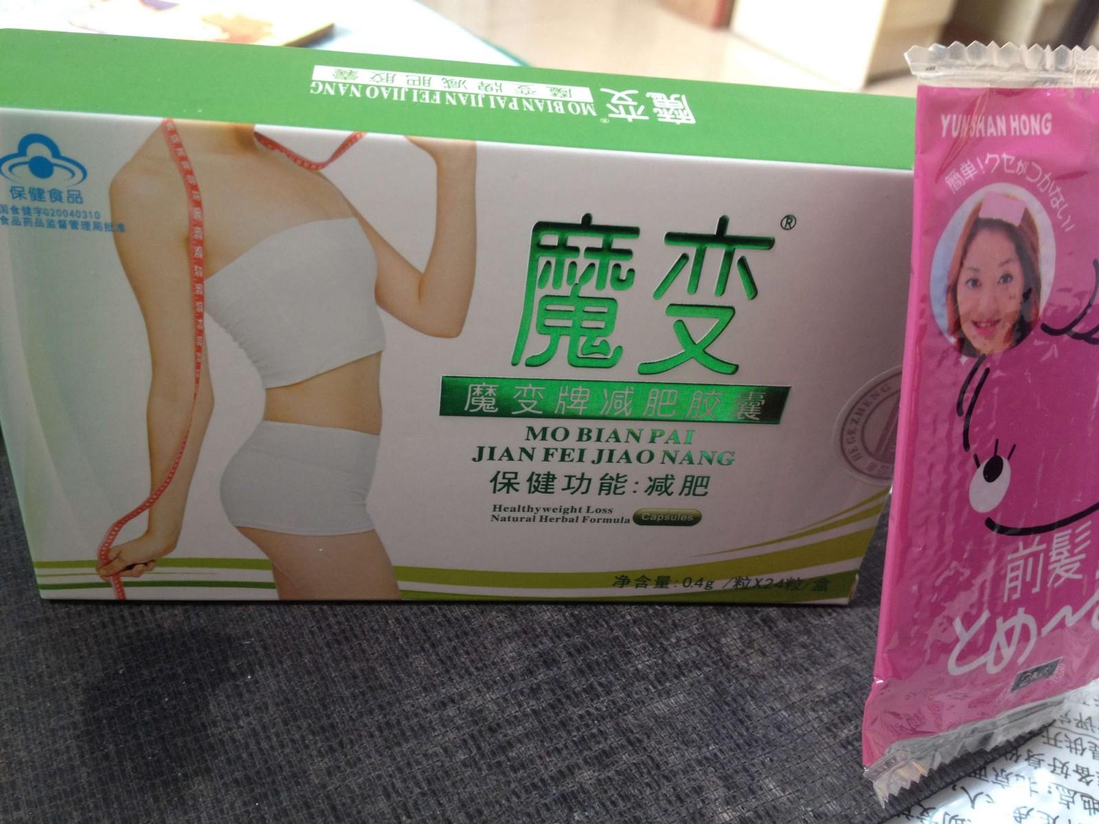 魔变牌v男女男女24粒产后简单快速的瘦腿方法通用1胶囊大肚子顽图片
