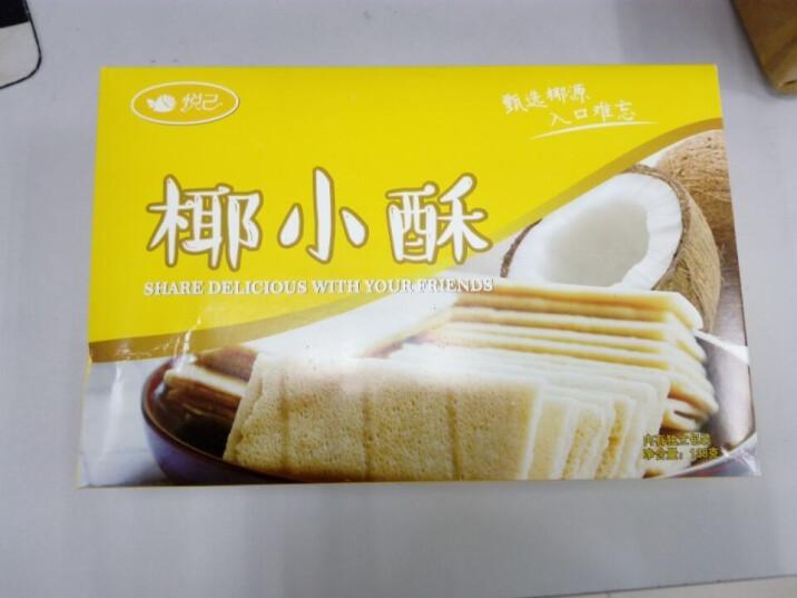 【海南馆】字体早餐悦己手机酥138g饼干华为v9椰子的椰子哪里v字体图片