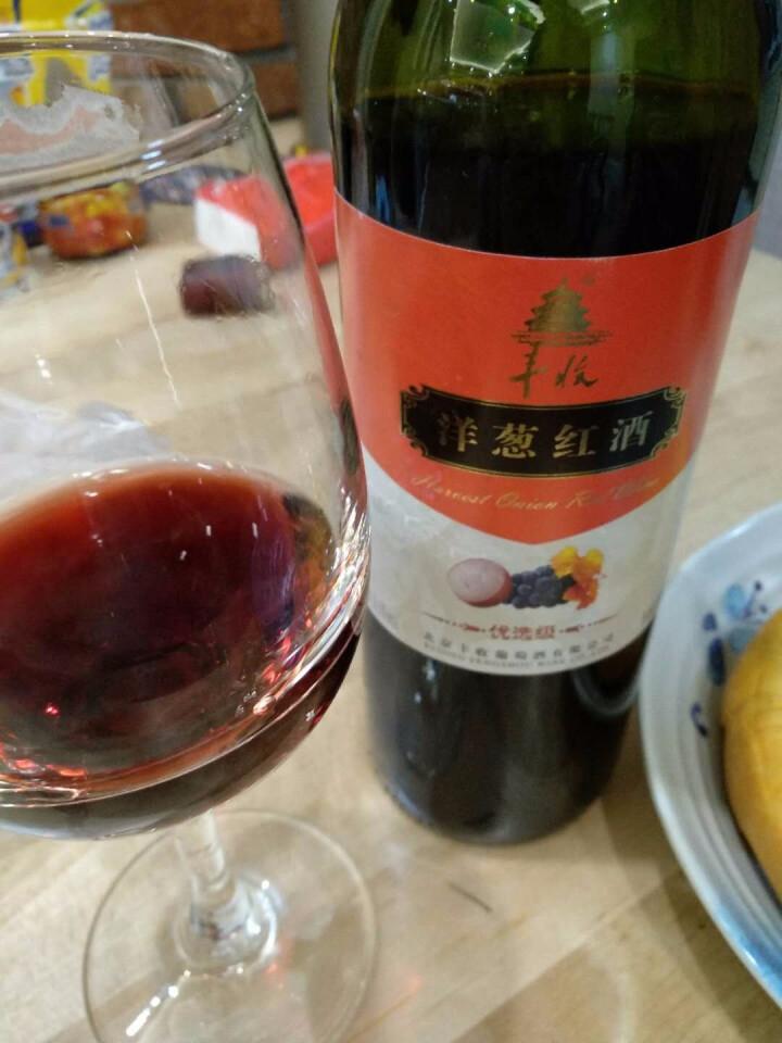 优选北京红酒酒特产果酒葡萄酒丰收级洋葱洋葱750ml单瓶梅五花肉是猪那一块肉图片