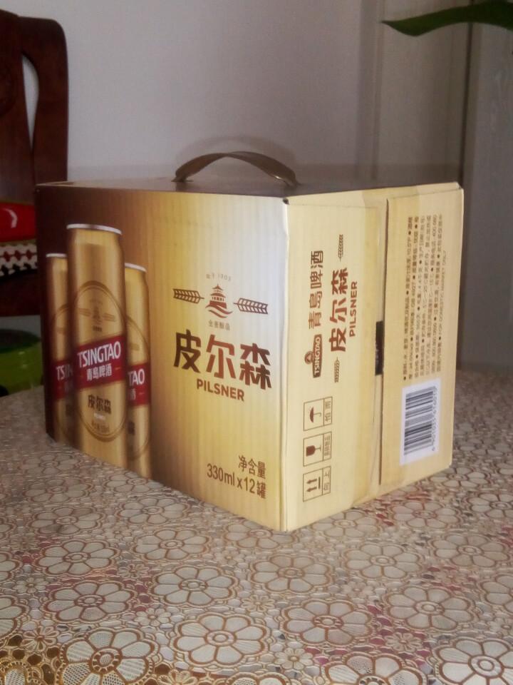 青岛啤酒皮尔森10.5度 330ml*12听