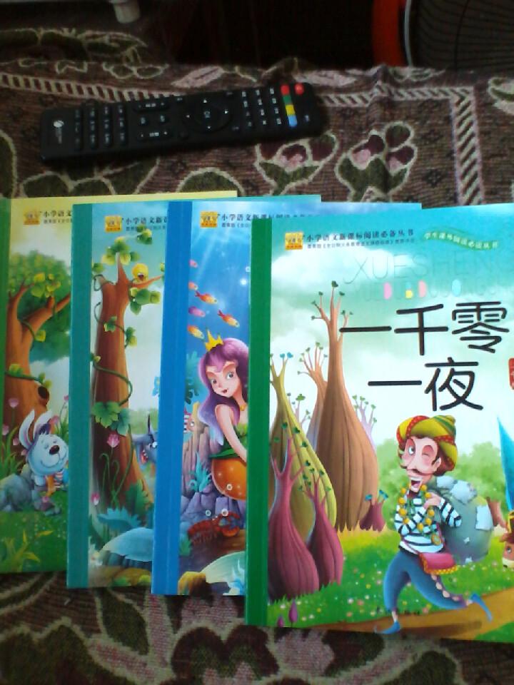 林童话彩图注音版安徒生童话全集一千零一夜儿