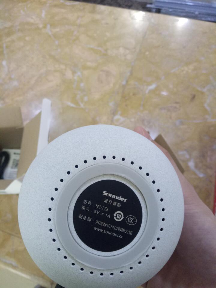 声德(Sounder)N1小白蓝牙房屋USB声卡通话免石结构音箱设计图图片