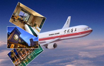三亚半山半岛洲际度假酒店海景阁2晚套餐+上海-三亚往返机票1张+免费