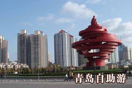 栈桥,八大关,东海路雕塑一条街,百年商业街—中山路,浮山湾,五四广场