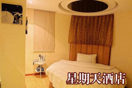 毗邻长隆欢乐世界,香江野生动物园!