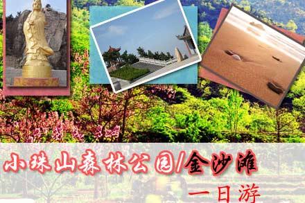 """看一看被称为""""青岛小黄山""""的景象,踩一踩金色的沙滩,享受下大海带来的"""