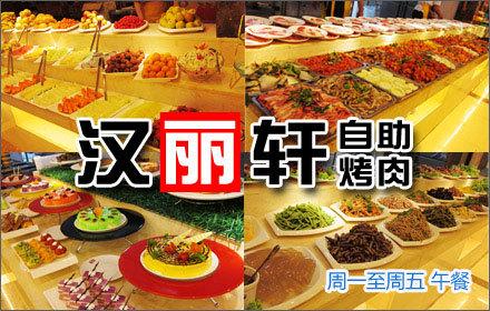 更有几十种纯手工制作的日式料理,韩国料理,披萨,西点及特色面点等