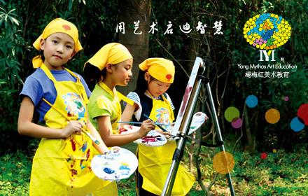 3岁儿童画画图片