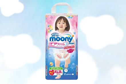 :全国今日钱柜娱乐官网:【日本尤妮佳(moony)】婴儿拉拉裤(女)加大号XL38片(12-17kg)\t