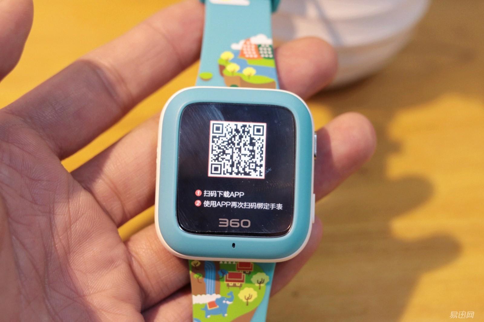 360儿童手表3s体验测评