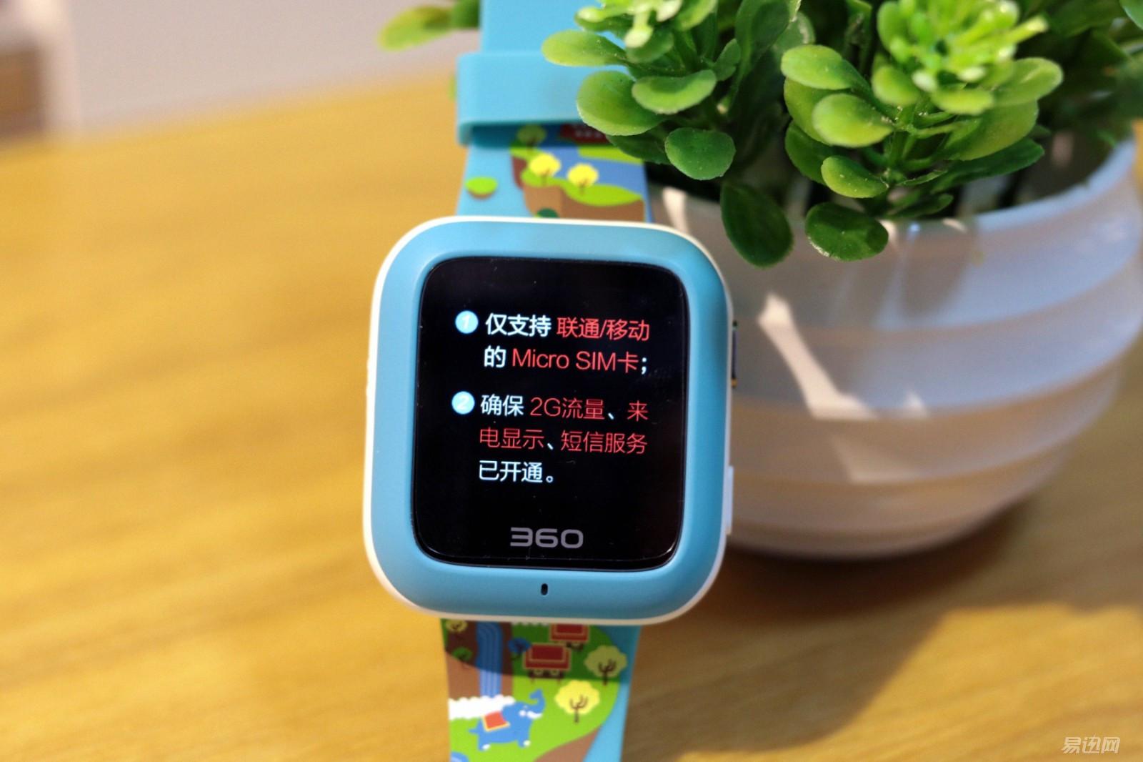 安装通信卡需要将360儿童手表3s拆机