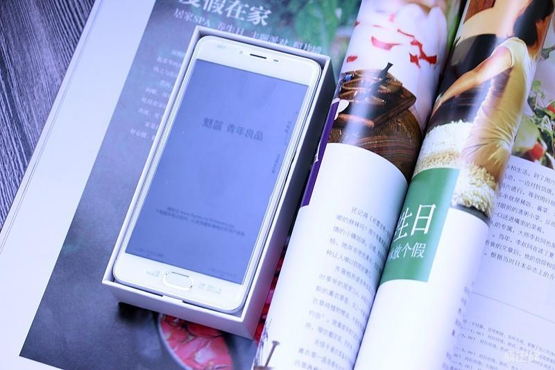 不用千元的手机都有快充了 魅蓝5s上手快评