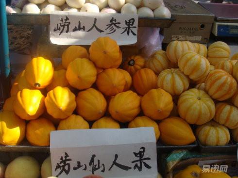 不是水果,莲花果营养价值并不高,主要用于观赏,根本不是青岛特产,食用