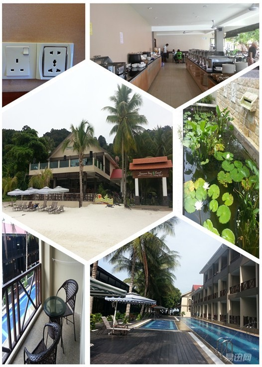 浪中岛:夏日海湾度假村