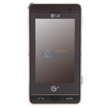 LG KT878 3G手机 TDSCDMA/GSM双模(棕色)