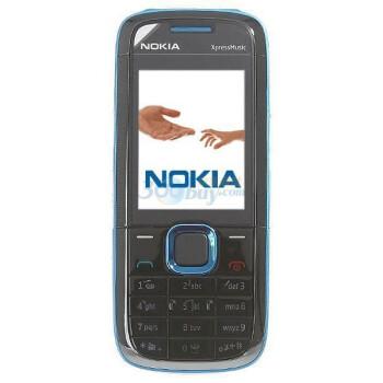 ŵ����(Nokia)5130XM GSM�ֻ�(��ɫ)���ƶ�����