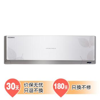 科龙(Kelon) KFR-35GW/EF VL S3冰晶白 1.5匹 壁挂式直流变频家用冷暖空调